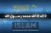 کیا جمہوریت کے ذریعے اسلامی نظام کانفاذممکن ہے؟