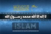 ٹی وی اور تبلیغ اسلام
