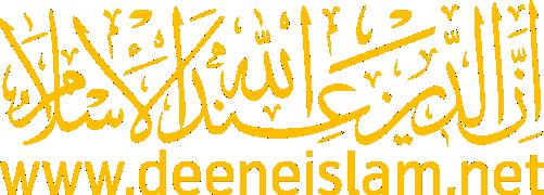 www.deeneislam.net
